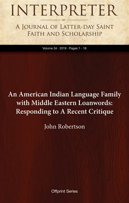 An American Indian Language Family with Middle Eastern Loanwords: Responding to A Recent Critique