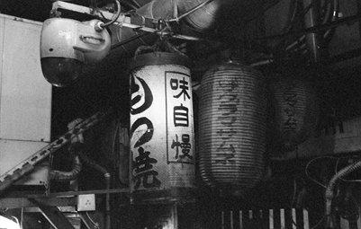 Yūrakuchō 有楽町