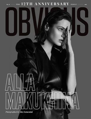 12TH ANNIVERSARY ISSUE - ALLA MAKUKHINA