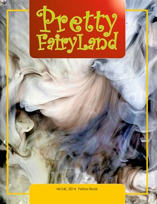 Pretty FairyLand №1(4),2014