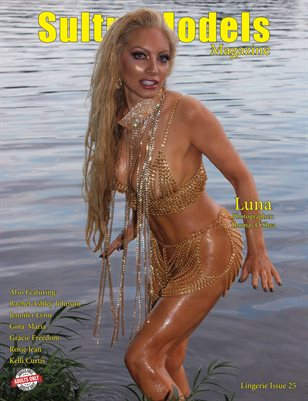 Sultry Models Magazine Lingerie Issue 25