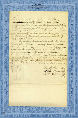 1849 Kentucky performance bond of George Glenn, guardian