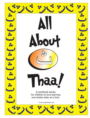 All About Thaa Activity Book