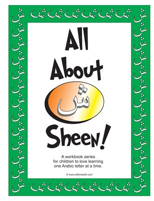 All About Sheen Activity Book