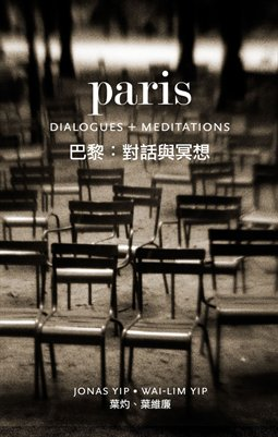 Paris: Dialogues and Meditations (Bilingual Edition)