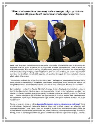 Elliott and Associates Economy Review Europe Tokyo Paris Asia: Japan äntligen redo att omfamna Israel, säger experten