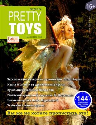 Русский Pretty Toys №3(15), 2013