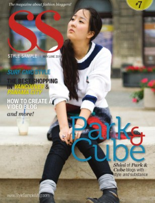 Style Sample issue #7
