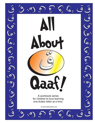 All About Qaaf Activity Book