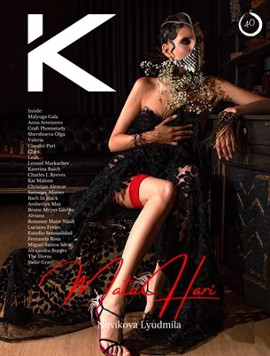 Kansha Magazine Chapter 40 Featuring Novikova Lyudmila