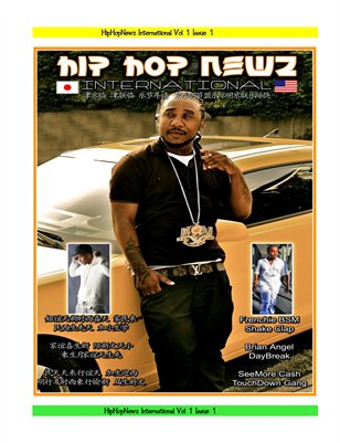 HipHopNewz International