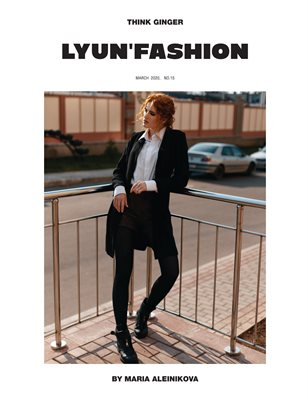 LYUN ISSUE No.15 (VOL No.5) C4