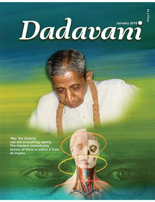 'Three Vision' is Helpful in the Analysis of Sexuality' (English Dadavani January-2016)