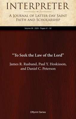 """""""To Seek the Law of the Lord"""""""