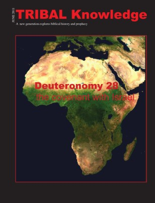 June issue Deuteronomy 28