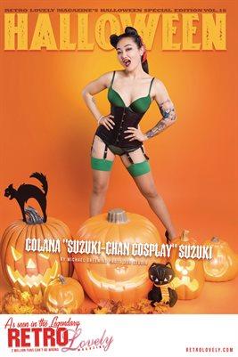 """Halloween 2021 Vol.16 – Colana """"Suzuki-chan Cosplay"""" Suzuki Cover Poster"""
