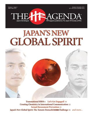 Japan's New Global Spirit