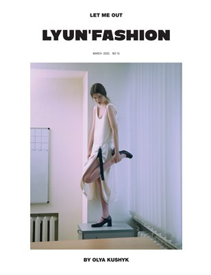 LYUN ISSUE No.15 (VOL No.3) C2