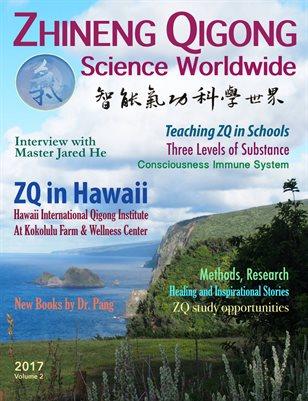 Zhineng Qigong Science Worldwide-2017-Volume 2