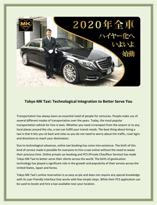 Tokyo MK Taxi: Technological Integration to Better Serve You