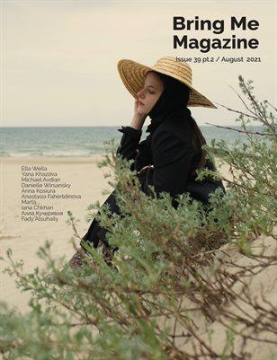 Bring Me Magazine / Issue 39 pt. 2