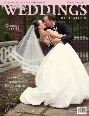 Weddings by Heather Venue Spotlight2