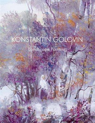 Konstantin Golovin Landscape Painting