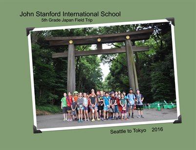 Japan trip book final
