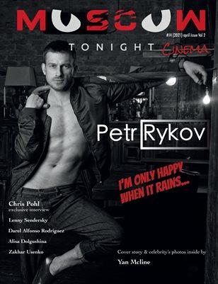Moscow tonight/April 2021/Vol.2/Cinema