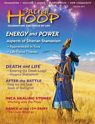 Sacred Hoop Magazine - Issue 82 (Retail)