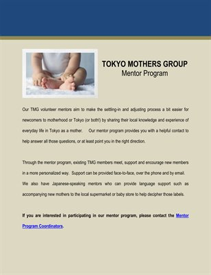 Mentor Program of Tokyo Mothers Group