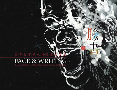 Face & Writing