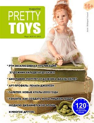 Русский Pretty Toys №2(14), 2013