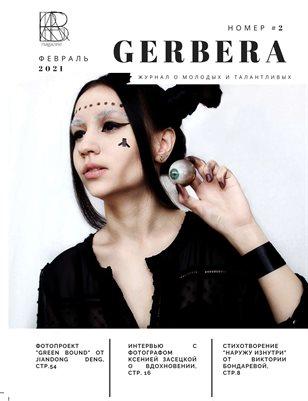 GERBERA Magazine Feb.2021 Vol.2