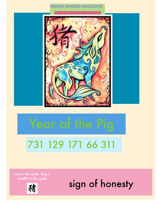Year of the Pig - 2019
