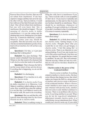 Dadavani Magazine   See charitra moha as separate (Engli