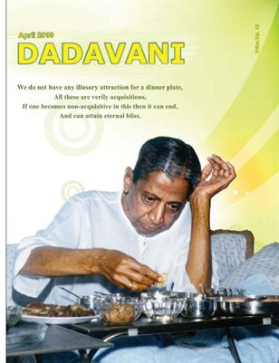 Discretion in food (English Dadavani April-2010)