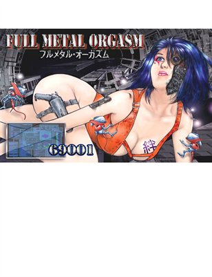 Full-Metal Orgasm 69001