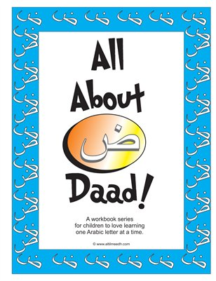 All About Daad Activity Book