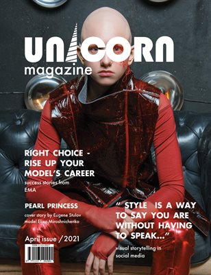 Unicorn magazine April issue