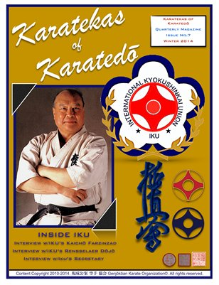 空手家 空手道 Karatekas of Karatedō Magazine - Issue No.7 - Winter 2014