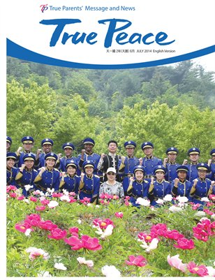 True Peace Vol.1 Issue 2 July 2014