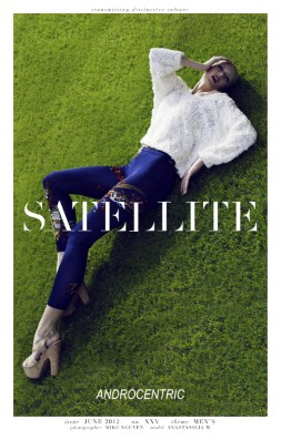 Satellite June 2012 Androcentric Issue No XXV G