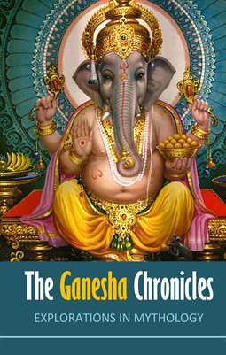 The Ganesha Chronicles