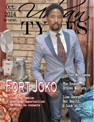 October 2014: Diversity! Featuring Fort Joko