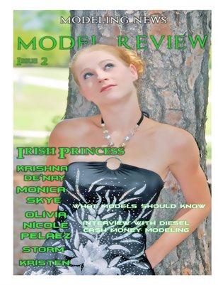June 2017 Model Review