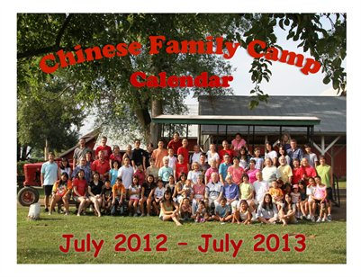 Chinese Family Camp Calendar 2012-2013