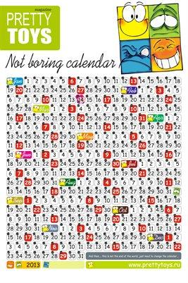 Not boring calendar :) 2013
