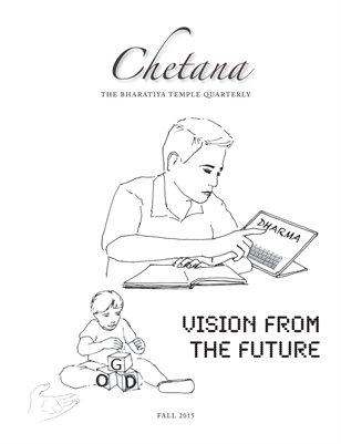 e-Chetana - Fall 2015