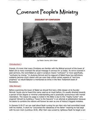 Ziggurat of Confusion
